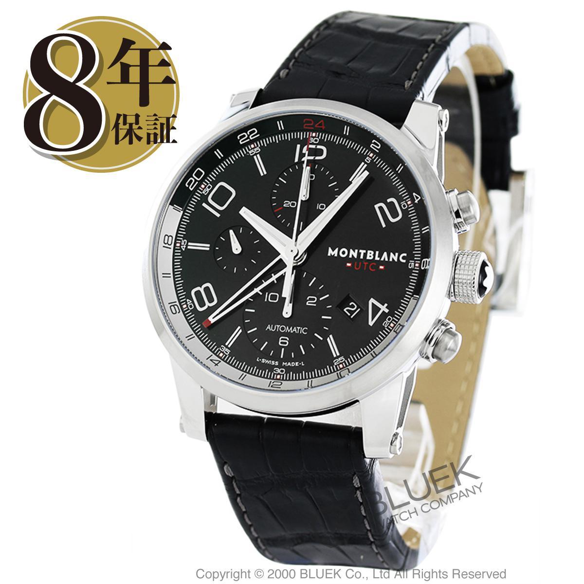 モンブラン タイムウォーカー ボイジャー UTC クロノグラフ アリゲーターレザー 腕時計 メンズ MONTBLANC 107336_8 バーゲン 成人祝い ギフト プレゼント