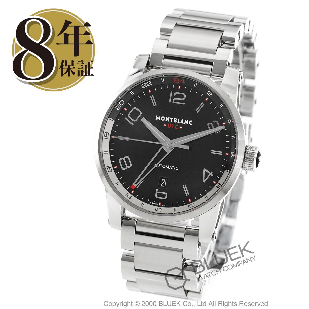 【最大3万円割引クーポン 11/01~】モンブラン タイムウォーカー ボイジャー UTC 腕時計 メンズ MONTBLANC 109135_8