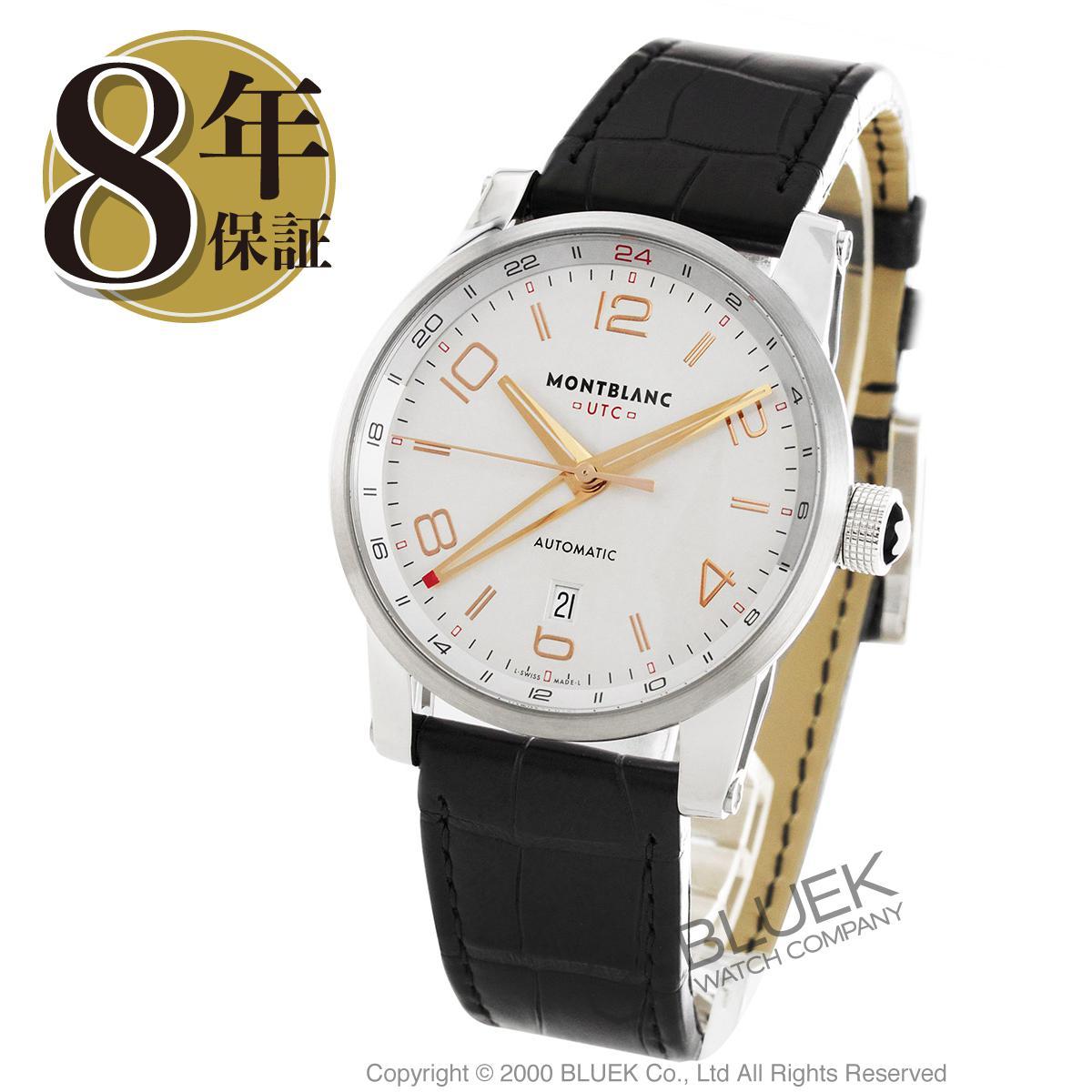 【3,000円OFFクーポン対象】モンブラン タイムウォーカー ボイジャー UTC アリゲーターレザー 腕時計 メンズ MONTBLANC 109136_8