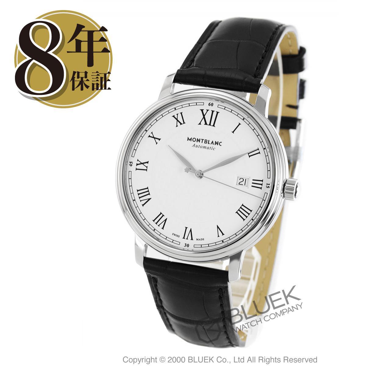 モンブラン トラディション アリゲーターレザー 腕時計 メンズ MONTBLANC 112609_8