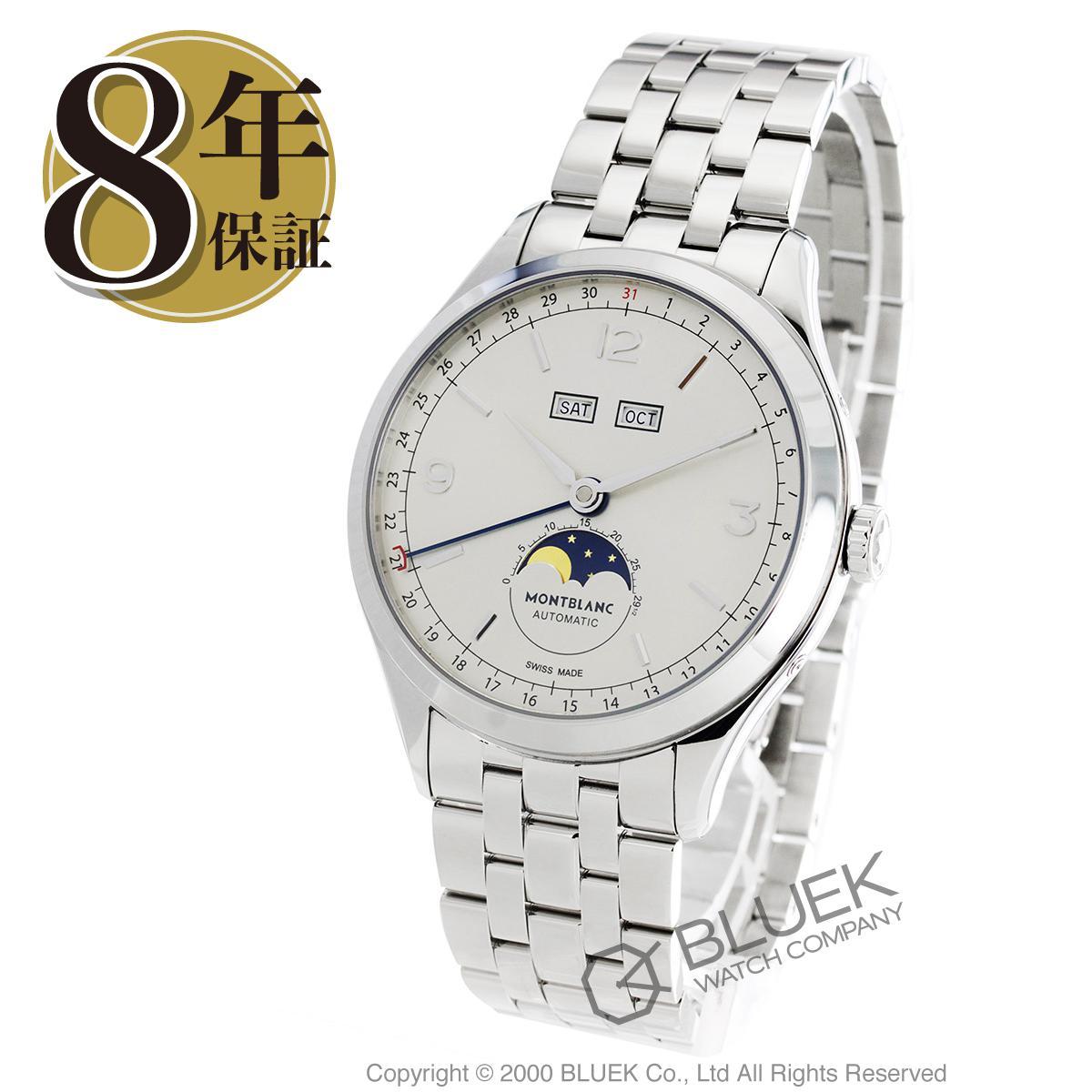 モンブラン ヘリテイジ クロノメトリー カンティエーム コンプリート ムーンフェイズ 腕時計 メンズ MONTBLANC 112647_8