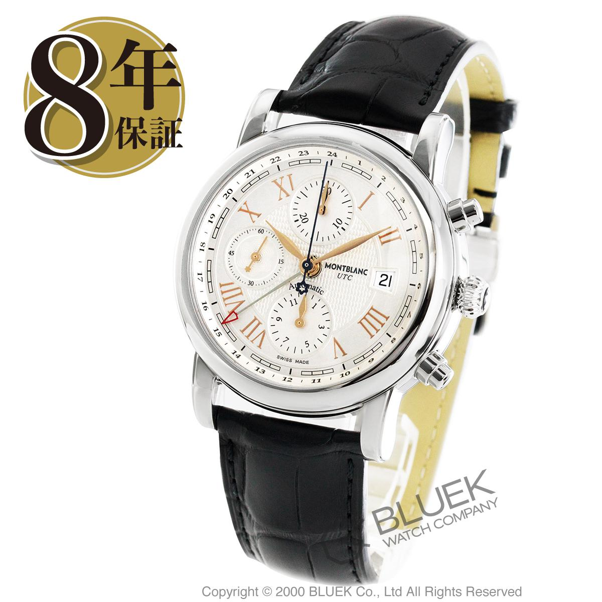 モンブラン スター クロノグラフ UTC アリゲーターレザー 腕時計 メンズ MONTBLANC 113880_8