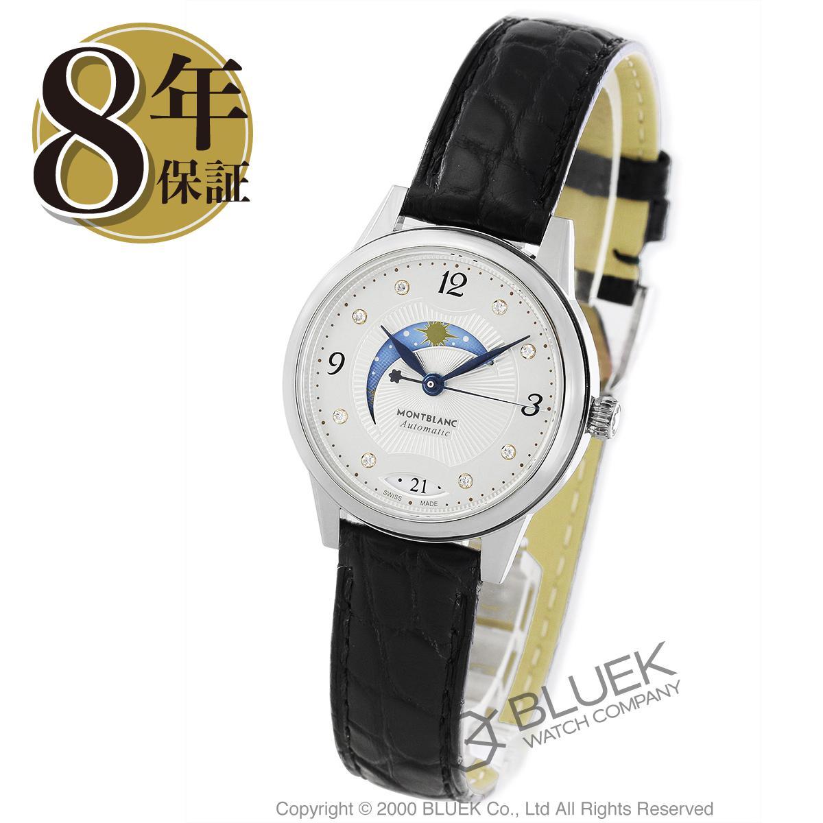 モンブラン ボエム デイ&ナイト ダイヤ アリゲーターレザー 腕時計 レディース MONTBLANC 114730_8
