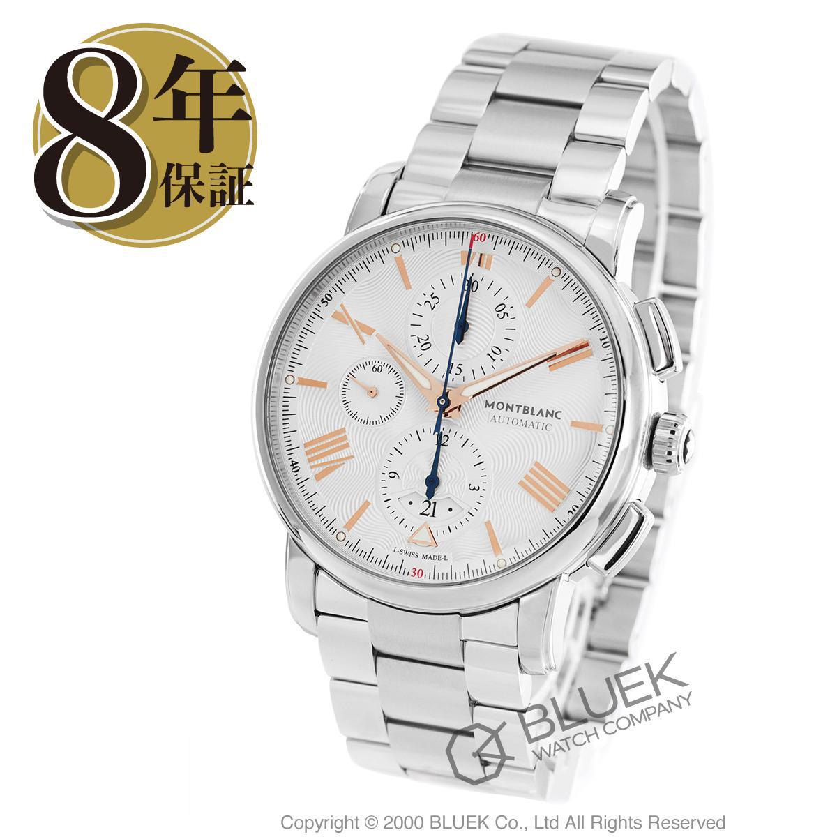 【6,000円OFFクーポン対象】モンブラン 4810 クロノグラフ 腕時計 メンズ MONTBLANC 114856_8