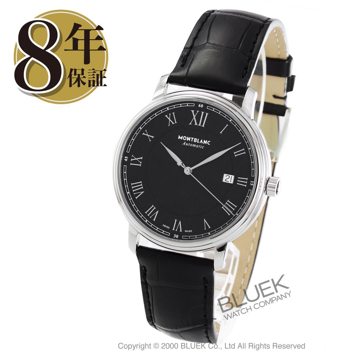 モンブラン トラディション アリゲーターレザー 腕時計 メンズ MONTBLANC 116482_8
