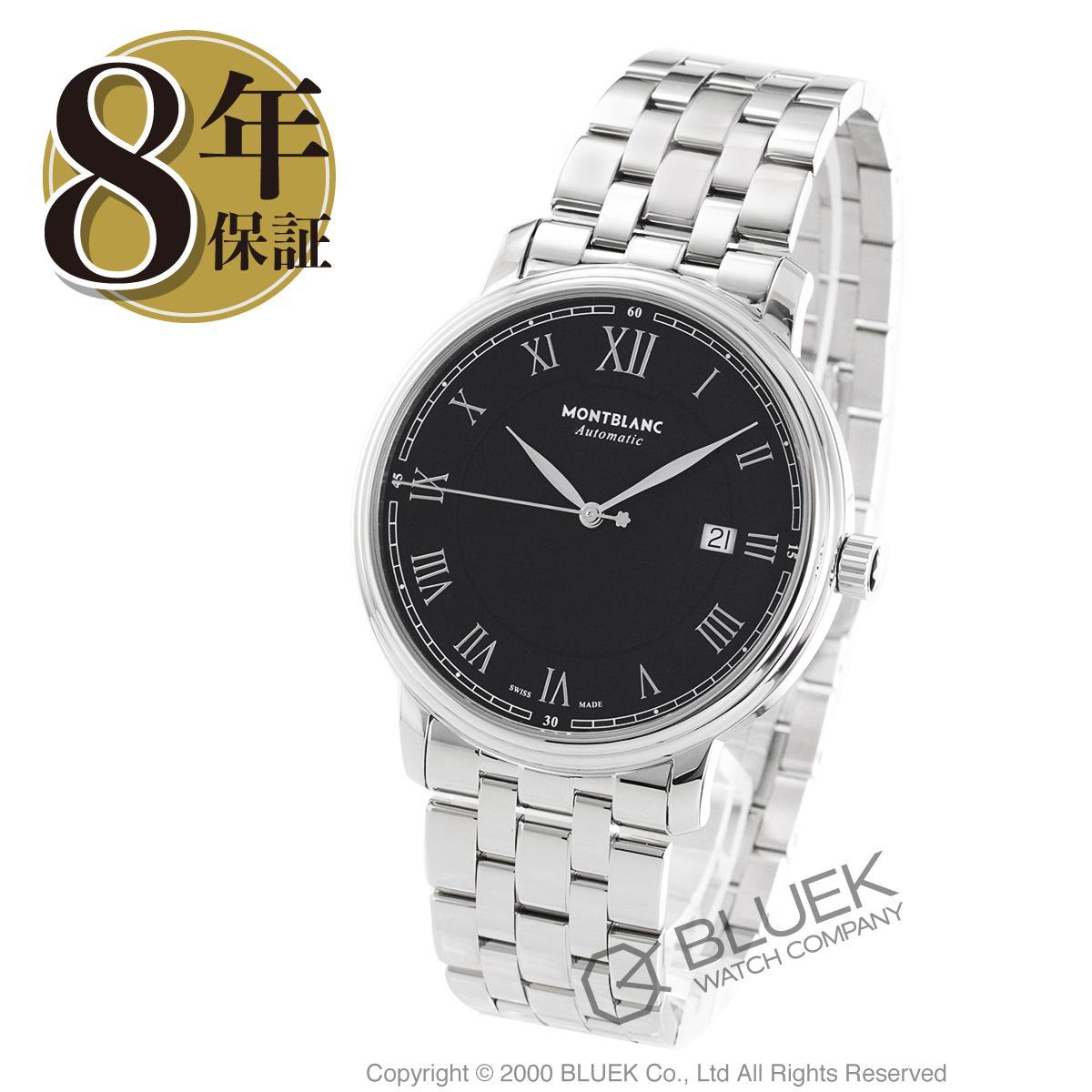 【最大3万円割引クーポン 11/01~】モンブラン トラディション 腕時計 メンズ MONTBLANC 116483_8
