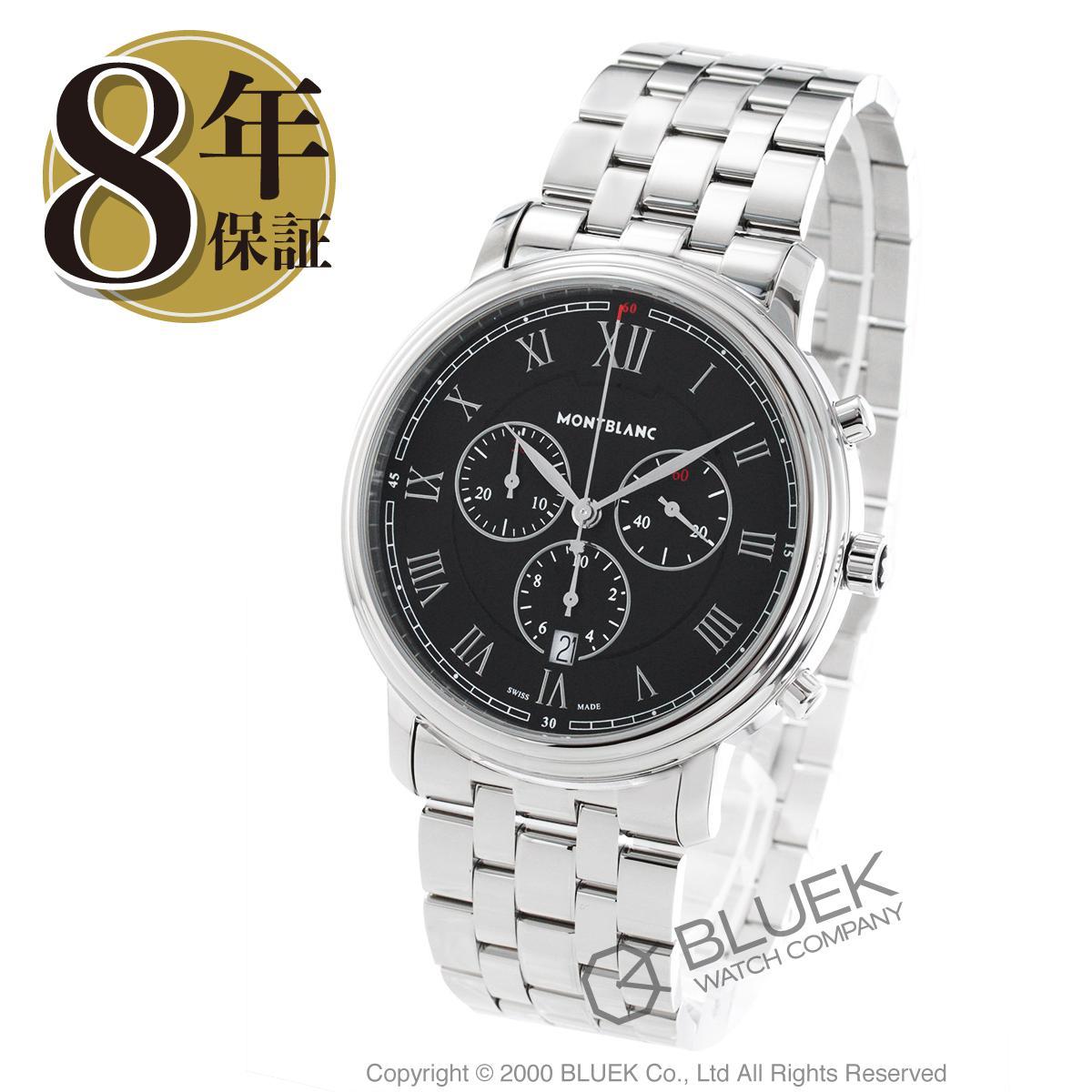 【3,000円OFFクーポン対象】モンブラン トラディション クロノグラフ 腕時計 メンズ MONTBLANC 117048_8