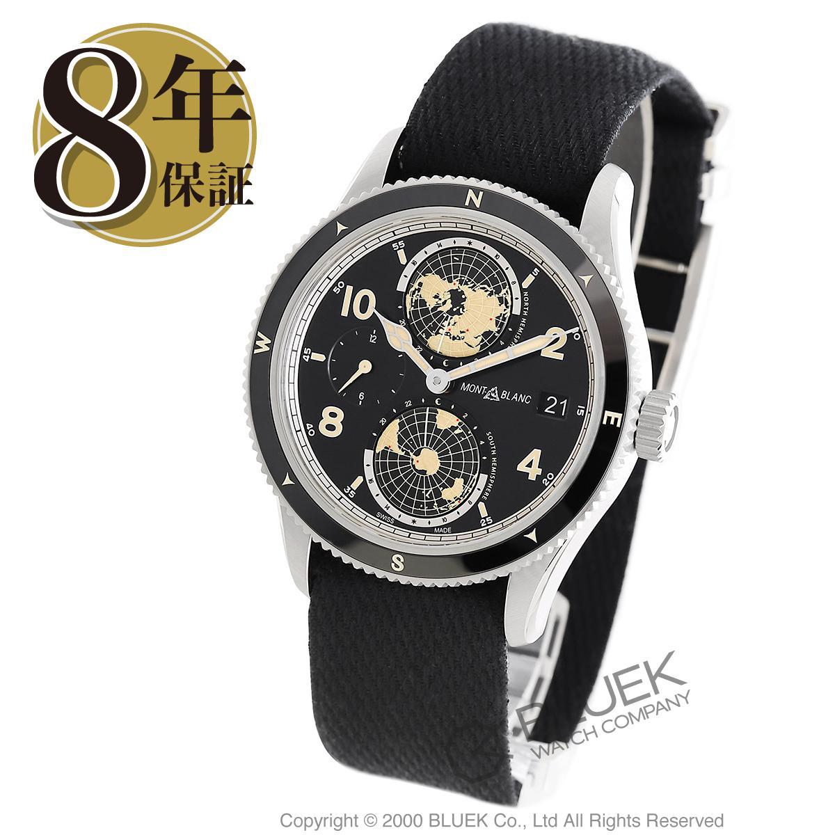 モンブラン 1858 ジオスフェール 腕時計 メンズ MONTBLANC 117837_8