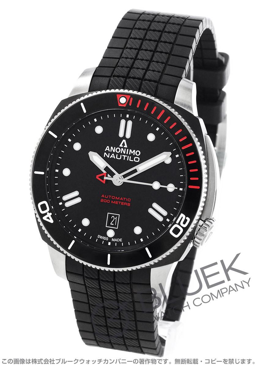 アノーニモ ナウティーロ セーリング エディション 世界限定300本 替えベルト付き 腕時計 メンズ ANONIMO 1002.01.001.A11