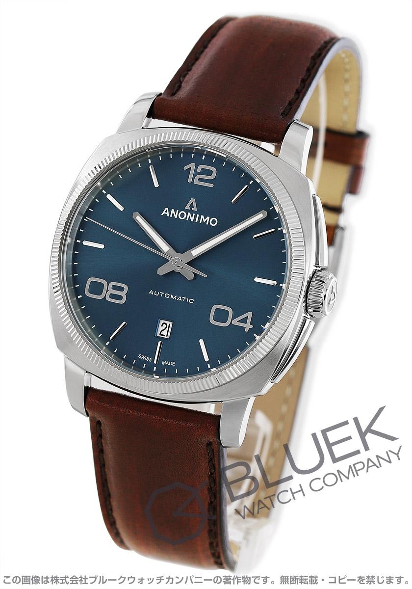 【最大3万円割引クーポン 11/01~】アノーニモ イピュラート 腕時計 メンズ ANONIMO 4000.01.103.W22