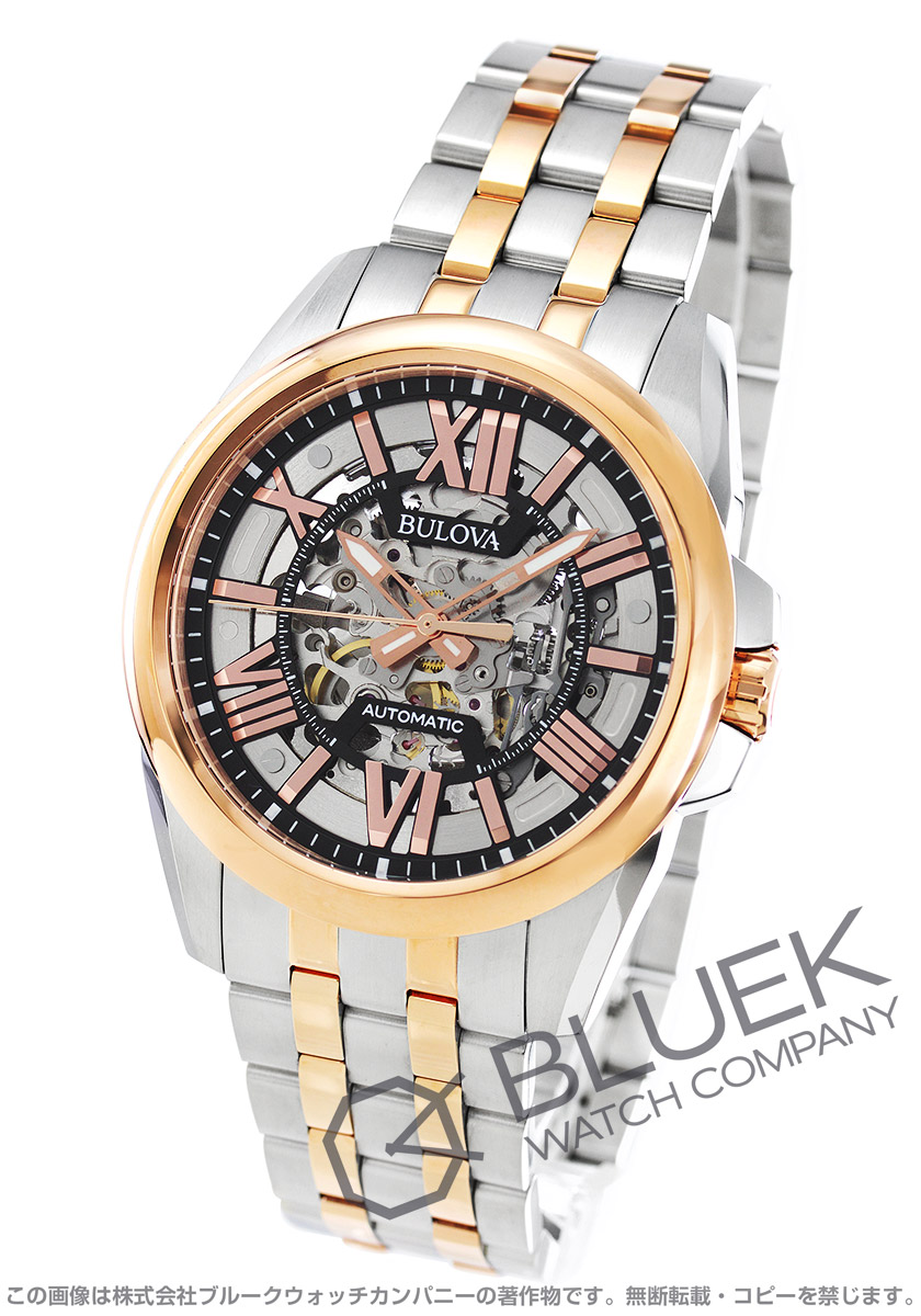 【最大3万円割引クーポン 11/01~】ブローバ クラシック オートマチック 腕時計 メンズ Bulova 98A166