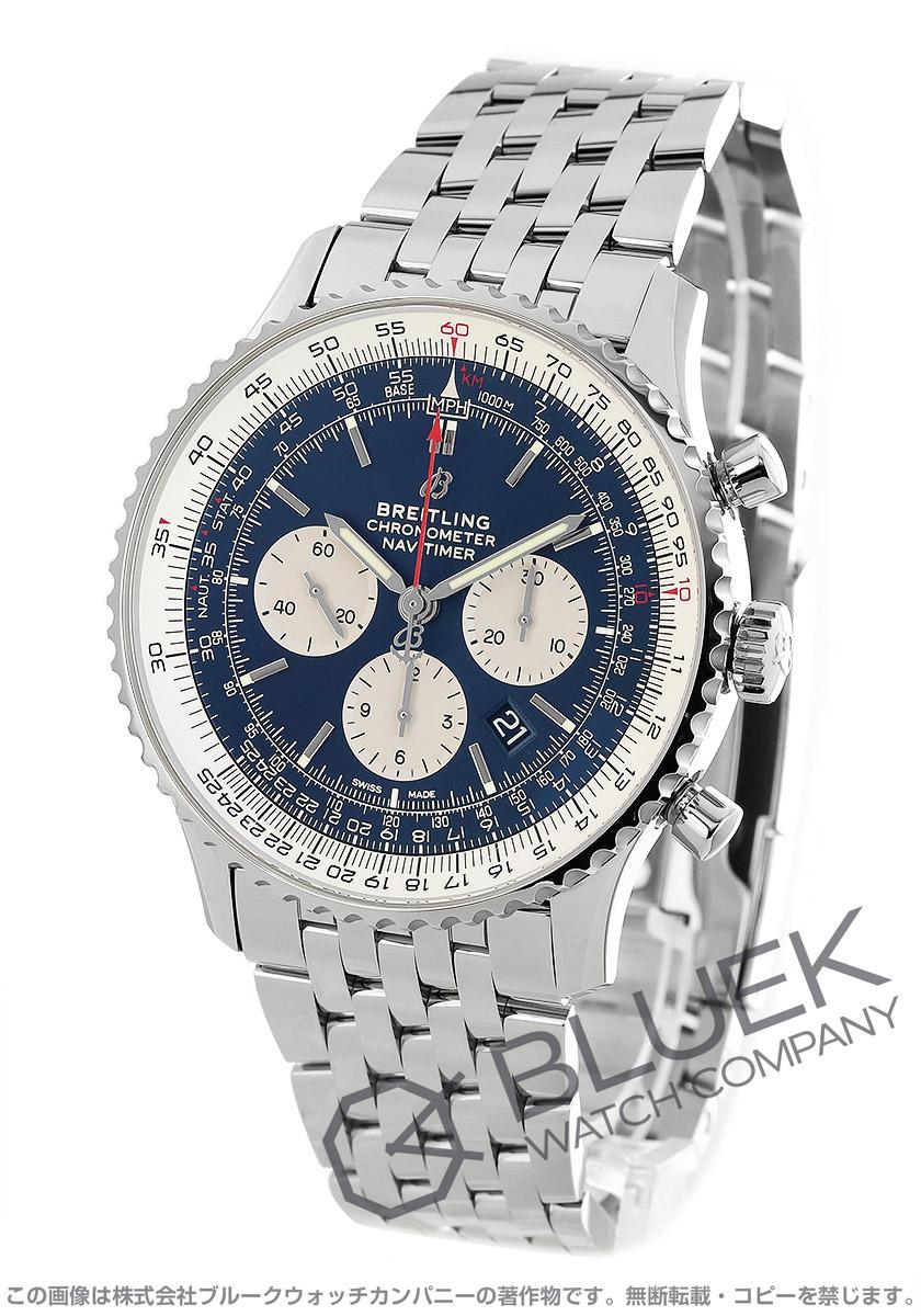 ブライトリング ナビタイマー 1 B01 クロノグラフ 腕時計 メンズ BREITLING A017C-1NP