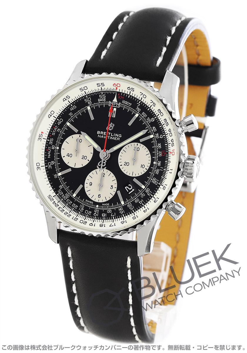 ブライトリング ナビタイマー 1 B01 クロノグラフ 腕時計 メンズ BREITLING A022B-1KBA