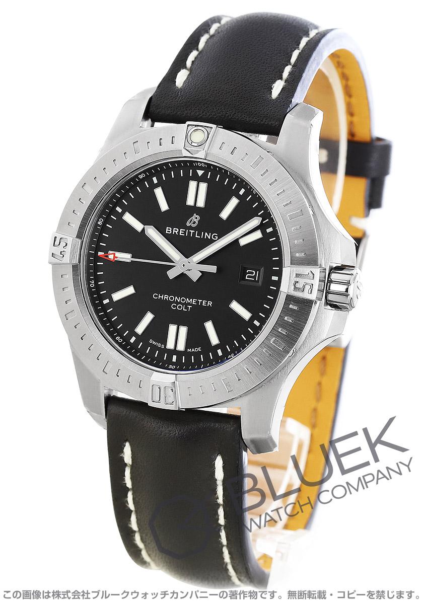 ブライトリング クロノマット コルト 腕時計 メンズ BREITLING A167B-1KBA