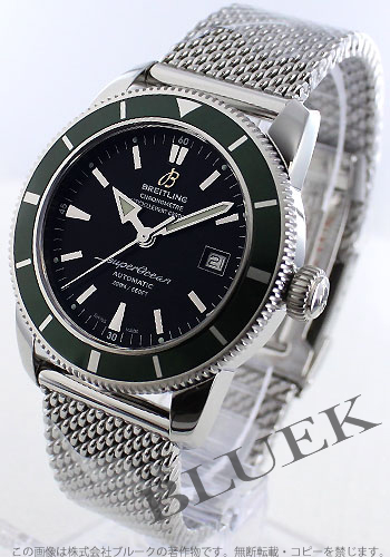 Men's A170B04OCA watch watch Breitling Breitling aeromarine