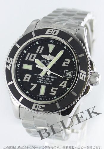 Blight ring Breitling Aero Malin men A187B28PRS watch clock