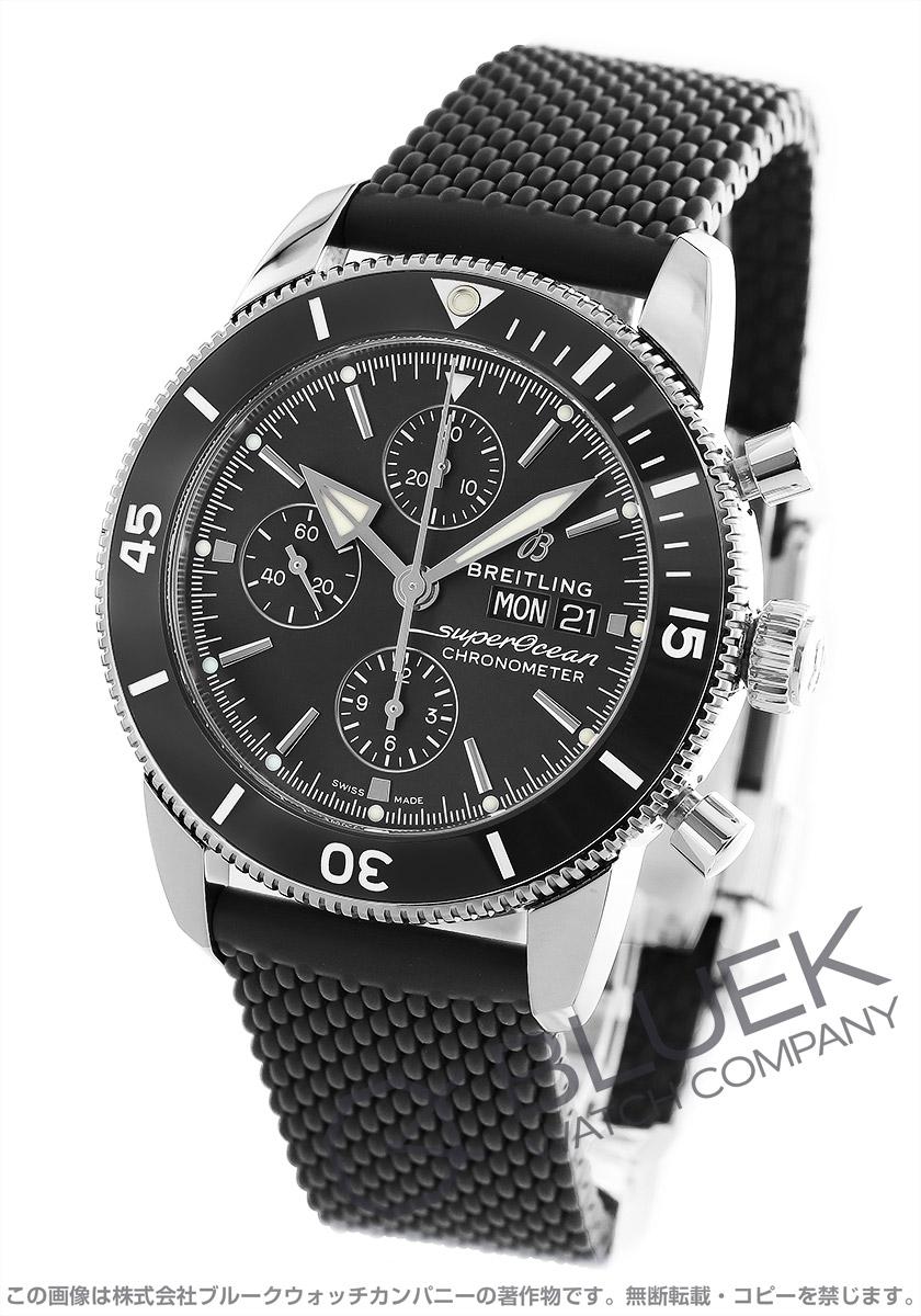 ブライトリング スーパーオーシャン ヘリテージII 44 クロノグラフ 腕時計 メンズ BREITLING A275B-1QRC