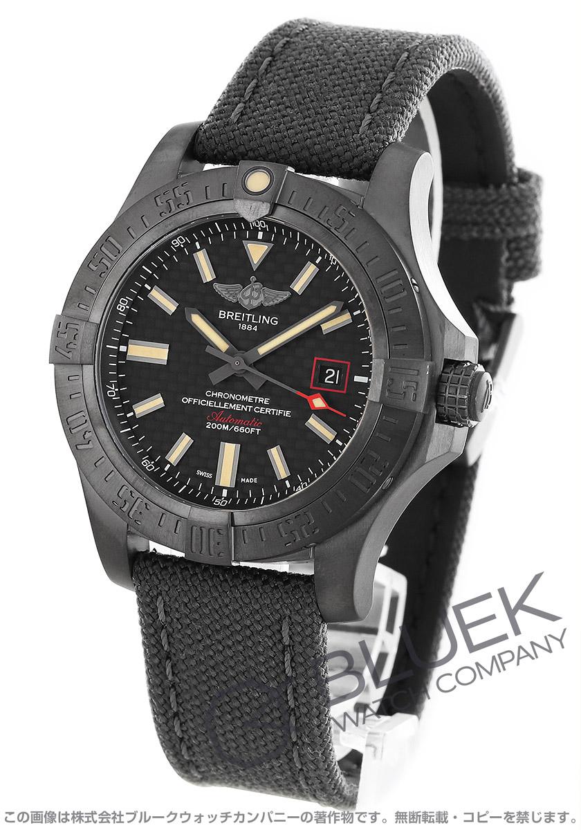ブライトリング アベンジャー ブラックバード 44 世界限定250本 腕時計 メンズ BREITLING V171 B91 MMA