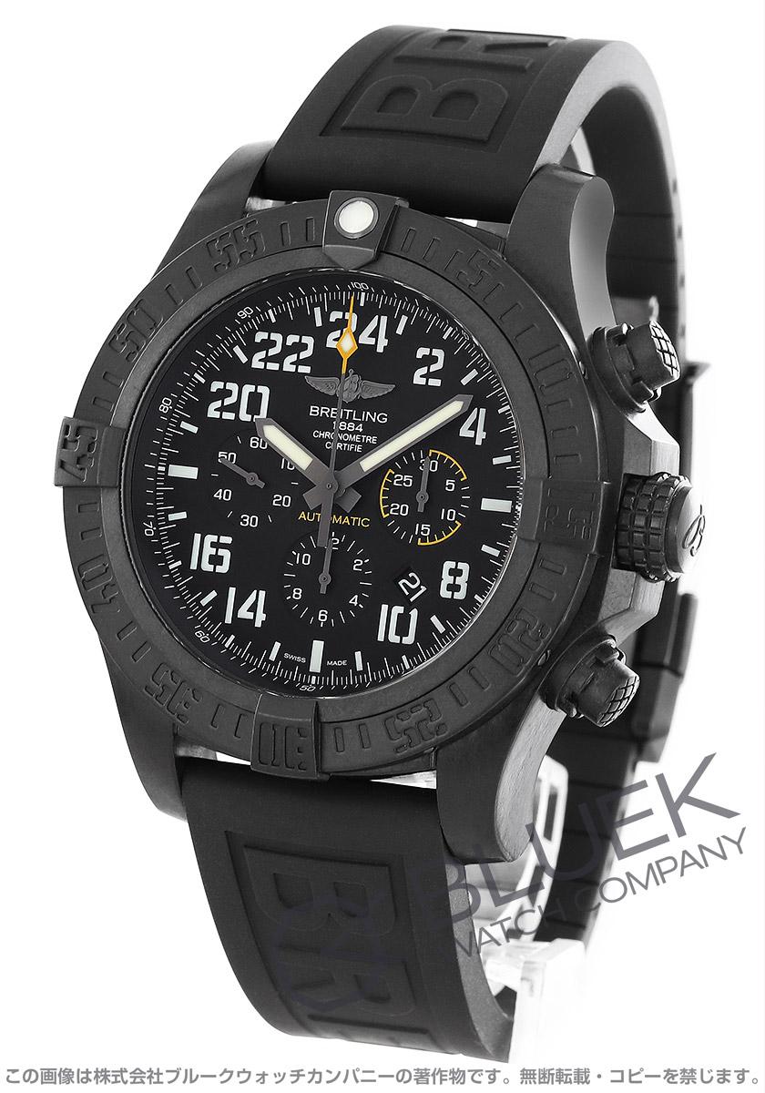 ブライトリング アベンジャー ハリケーン クロノグラフ 腕時計 メンズ BREITLING X124B89VRX