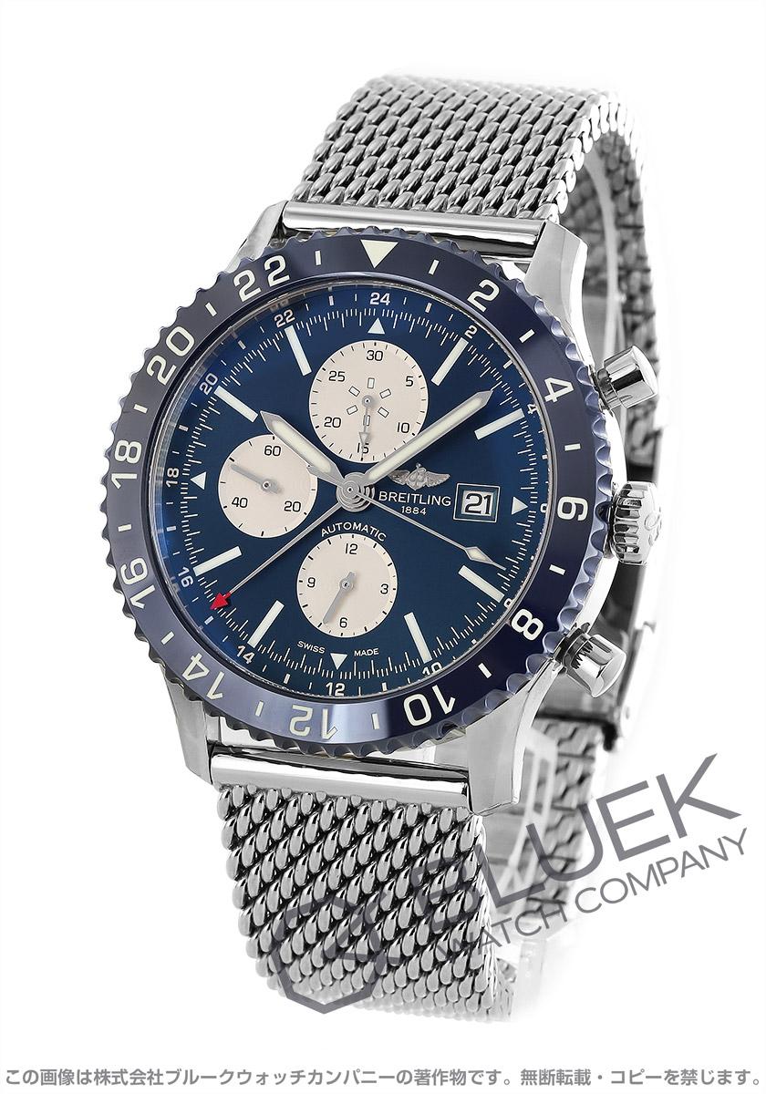 ブライトリング クロノライナー クロノグラフ GMT 腕時計 メンズ BREITLING Y241 C70 OCA