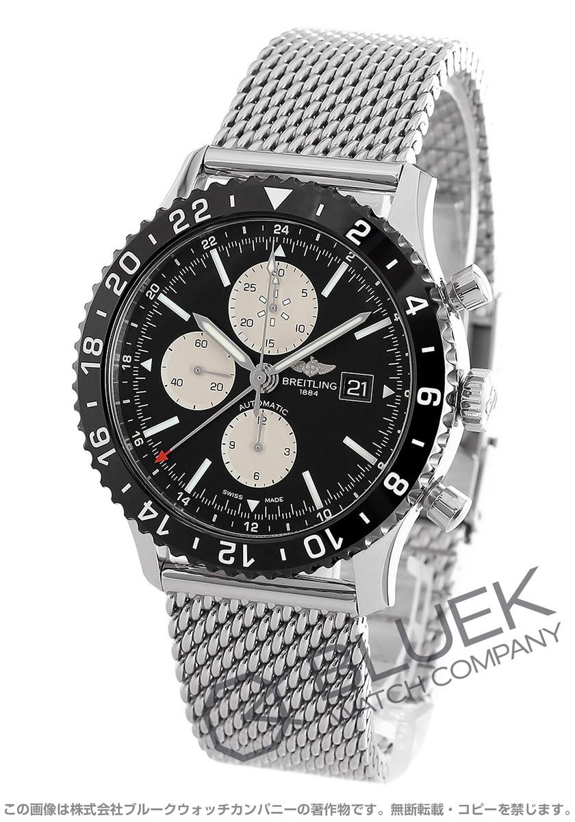 ブライトリング クロノライナー クロノグラフ GMT 腕時計 メンズ BREITLING Y2431012/BE10