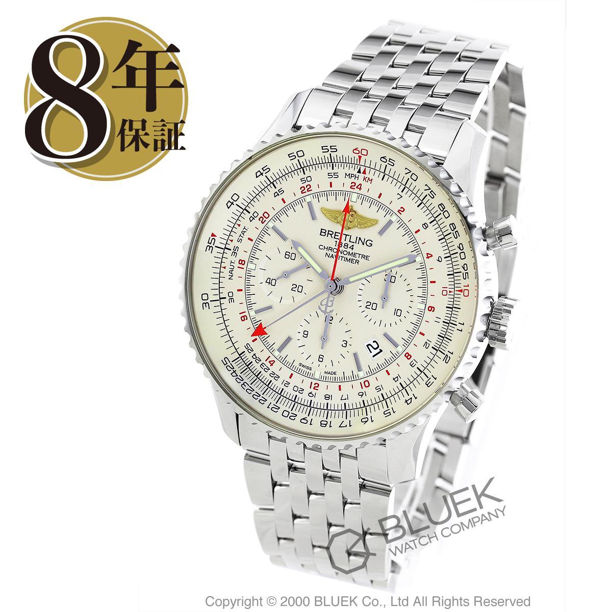 春夏新作モデル ブライトリング 腕時計 ナビタイマー GMT クロノグラフ 腕時計 メンズ GMT BREITLING A044G83NP ブライトリング_8, MEX ONLINE STORE:326fc92e --- hortafacil.dominiotemporario.com