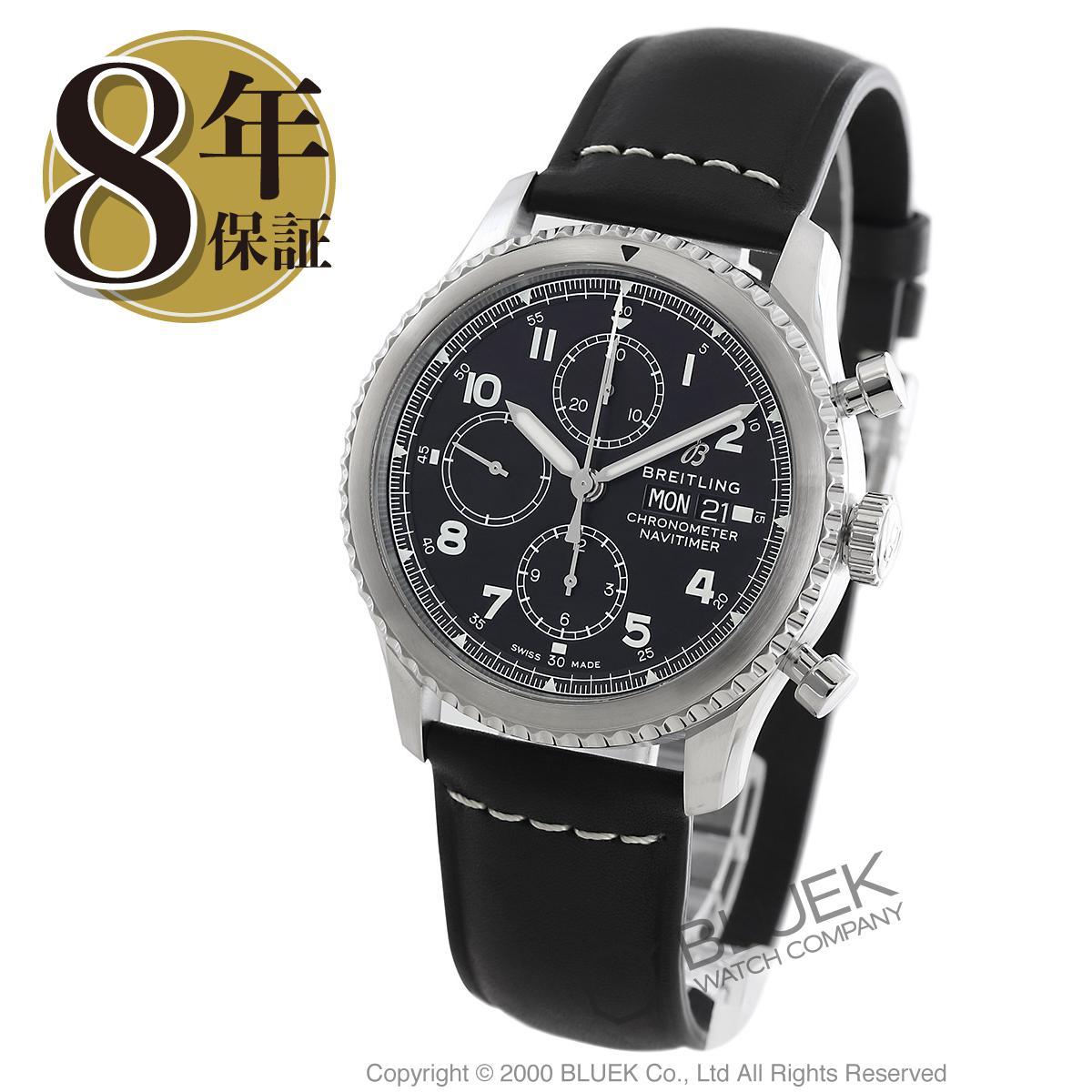 ブライトリング ナビタイマー 8 クロノグラフ 腕時計 メンズ BREITLING A118B-1KBA_8