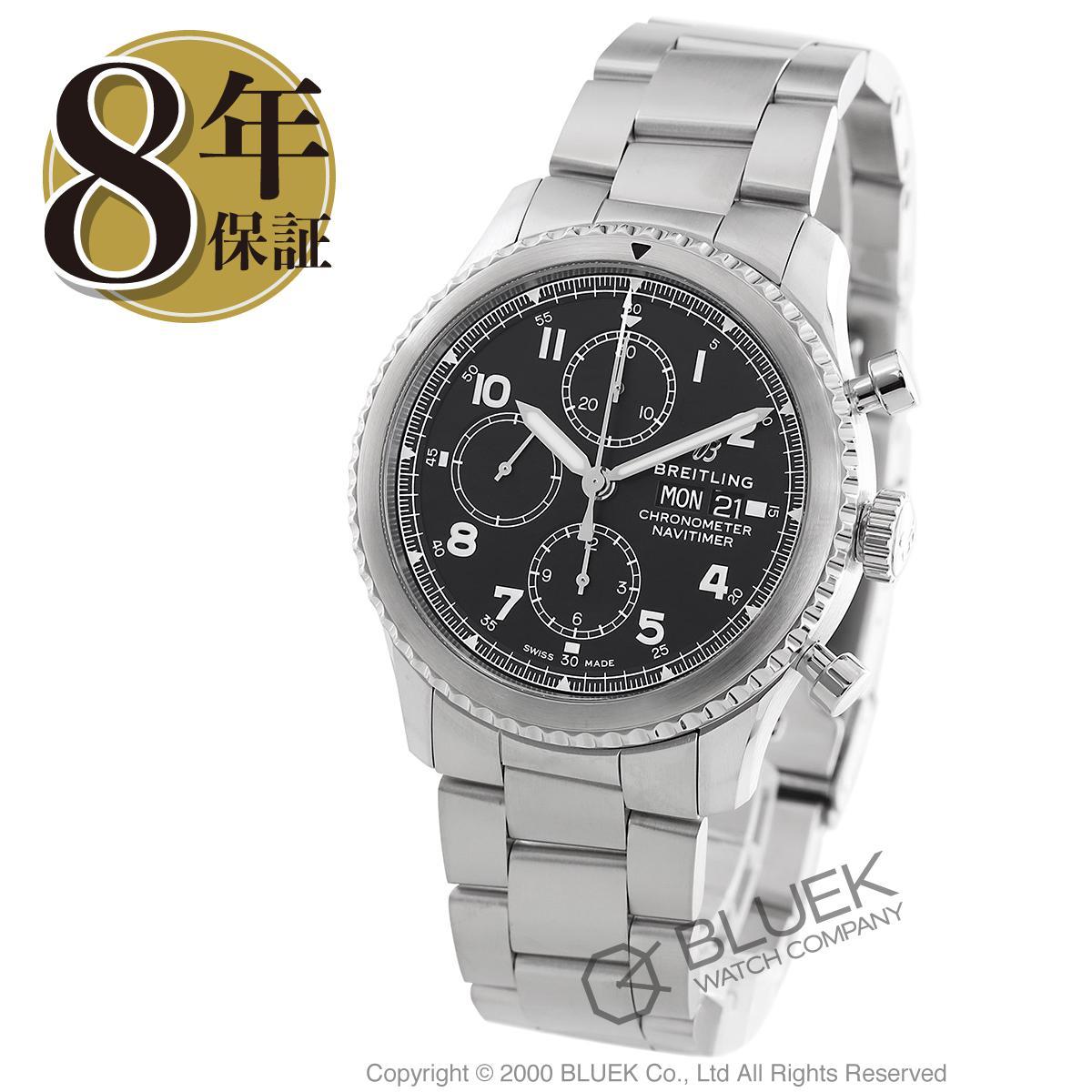 ブライトリング ナビタイマー 8 クロノグラフ 腕時計 メンズ BREITLING A118B-1PSS_8