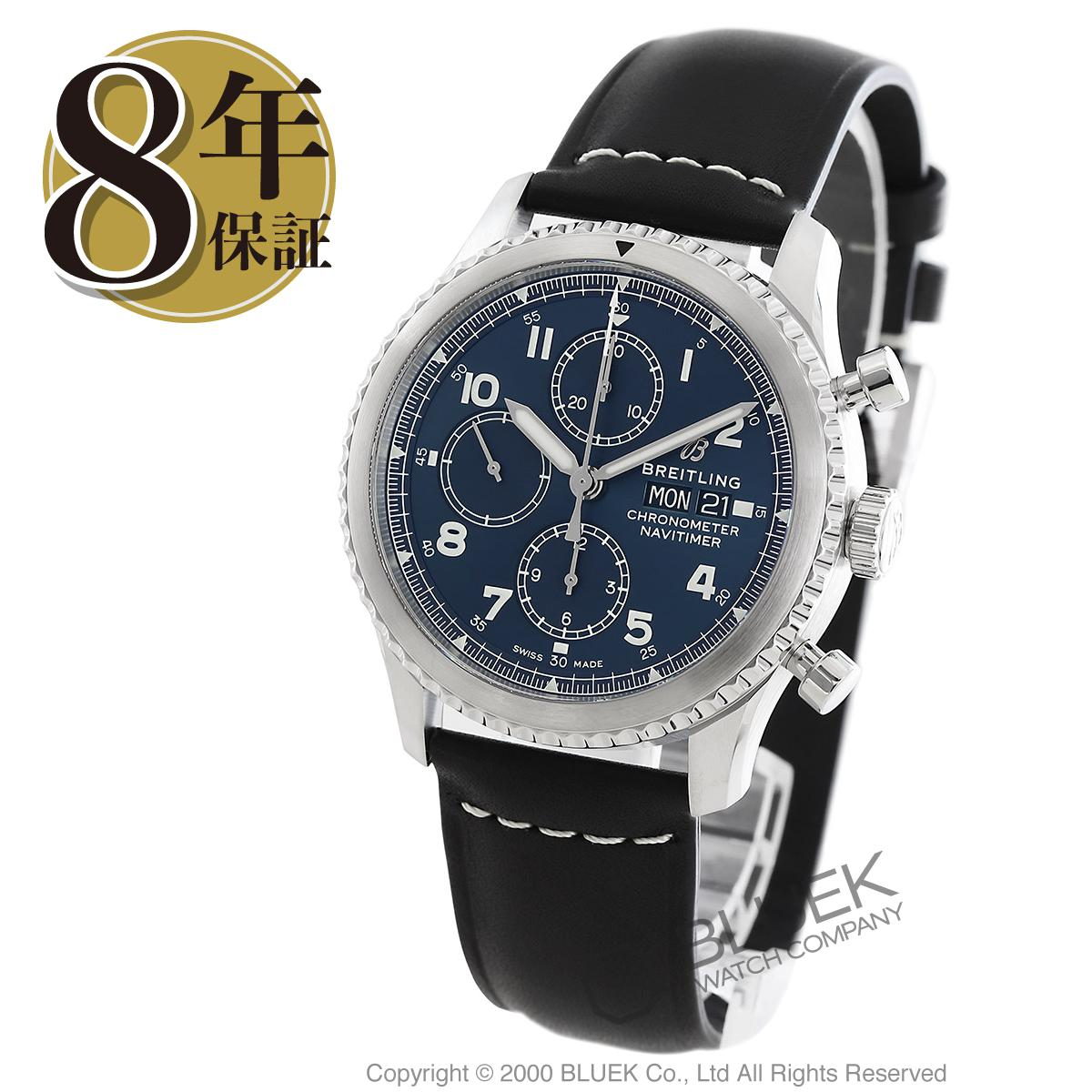 ブライトリング ナビタイマー 8 クロノグラフ 腕時計 メンズ BREITLING A118C-1LBA_8