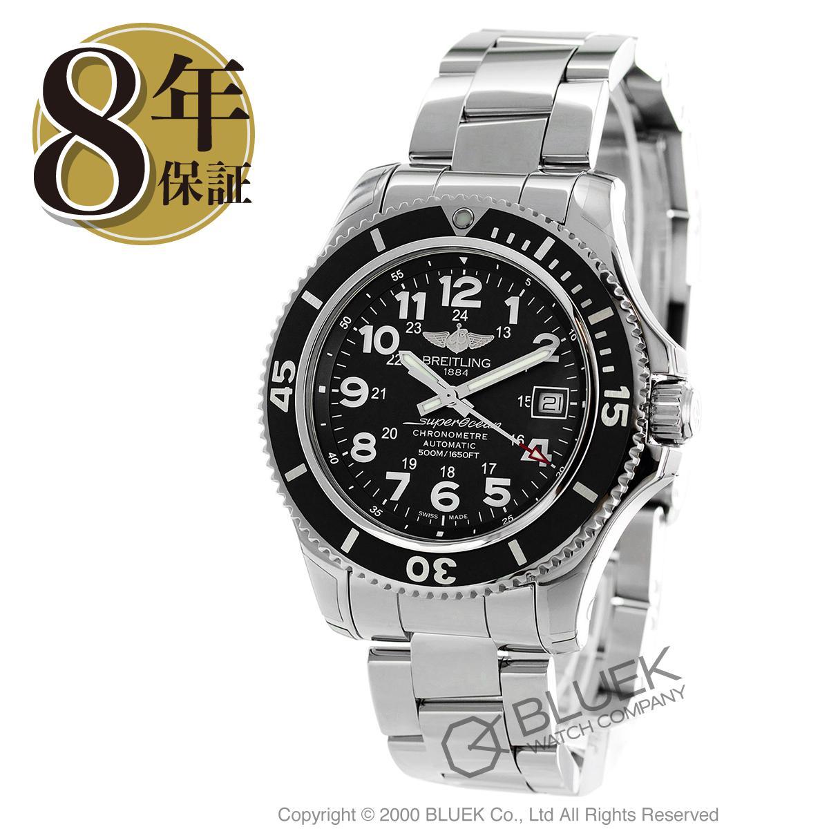ブライトリング スーパーオーシャンII 42 500m防水 腕時計 メンズ BREITLING A182B67PSS_8