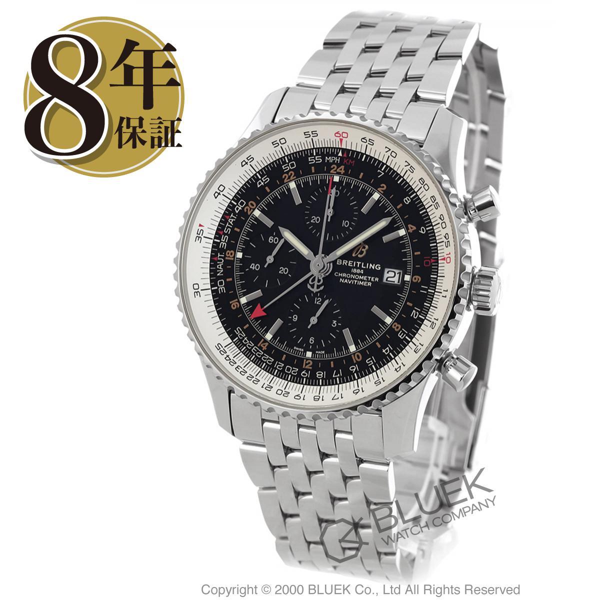 【15,000円OFFクーポン対象】ブライトリング ナビタイマー ワールド クロノグラフ GMT 腕時計 メンズ BREITLING A242B26NP_8