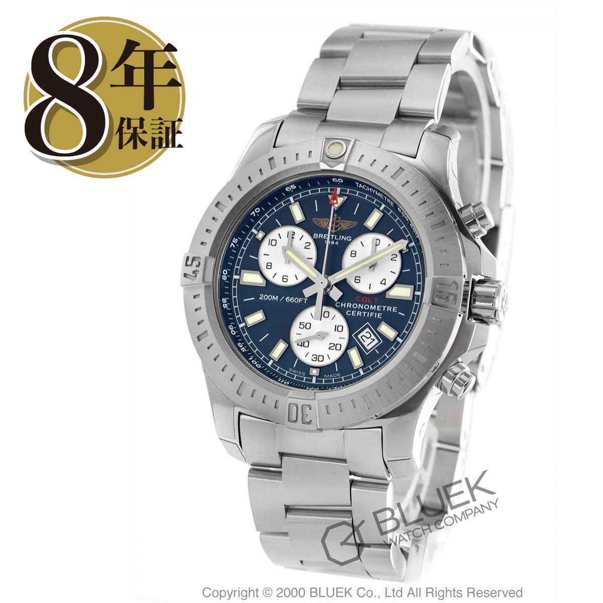 【最大3万円割引クーポン 11/01~】ブライトリング コルト クロノグラフ 腕時計 メンズ BREITLING A788C05PCS_8