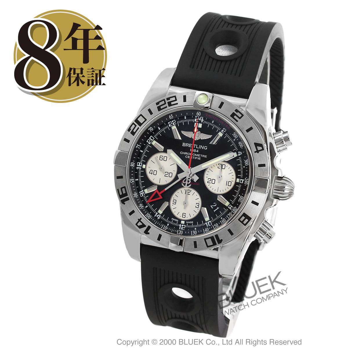 【最大3万円割引クーポン 11/01~】ブライトリング クロノマット 44 GMT クロノグラフ 腕時計 メンズ BREITLING AB0420B9/BB56-RU_8