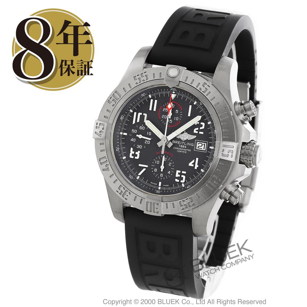 ブライトリング アベンジャー バンディット クロノグラフ 300m防水 腕時計 メンズ BREITLING E334M36VRE_8
