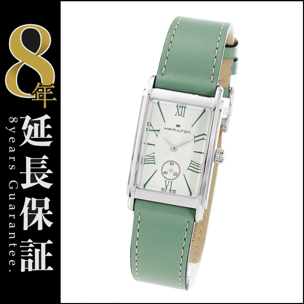 wholesale dealer 01638 c6940 ハミルトン HAMILTON 腕時計 アードモア レディース H11421014_8 ...