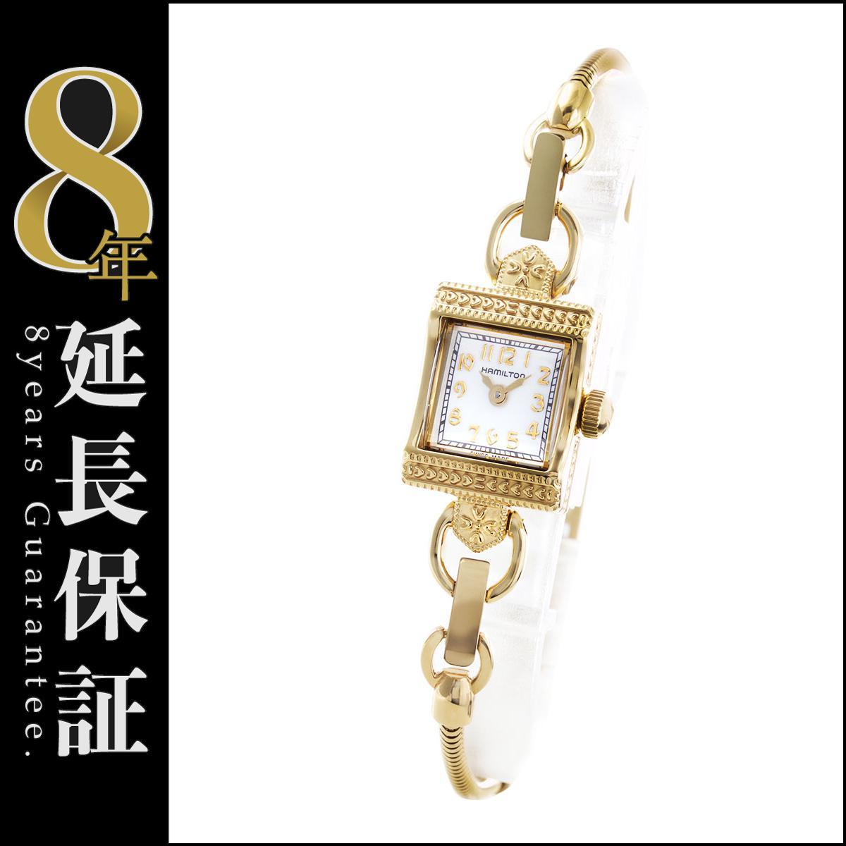 ハミルトン ヴィンテージ 腕時計 レディース HAMILTON H31231113_8