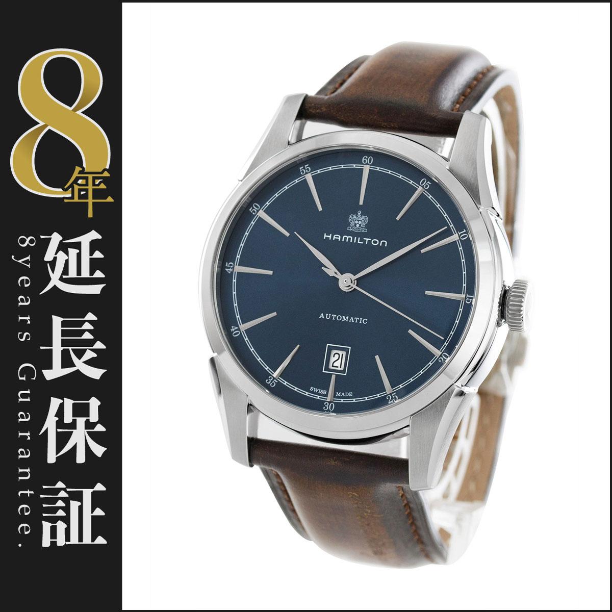 82934547ab9c ハミルトン HAMILTON 腕時計 スピリット オブ リバティ メンズ H42415541_8 今割引である