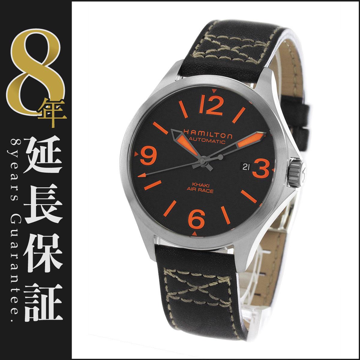 ハミルトン カーキ アビエーション レッドブルエアレース 腕時計 メンズ HAMILTON H76535731_8