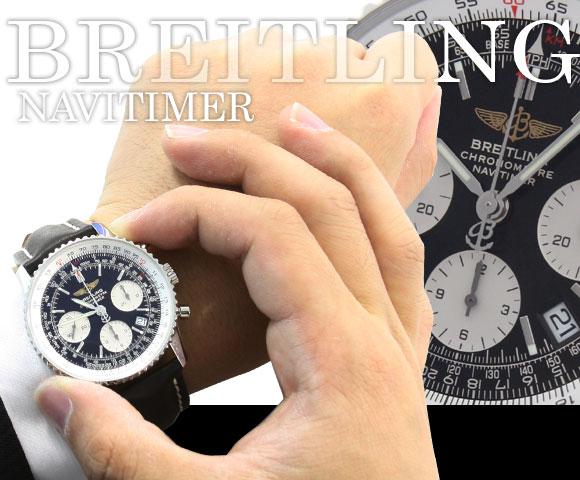 Breitling BREITLING Navitimer boys A232B35KBA