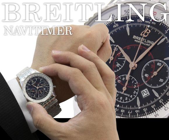 Breitling BREITLING Navitimer Montbrillant mens A417B75NP