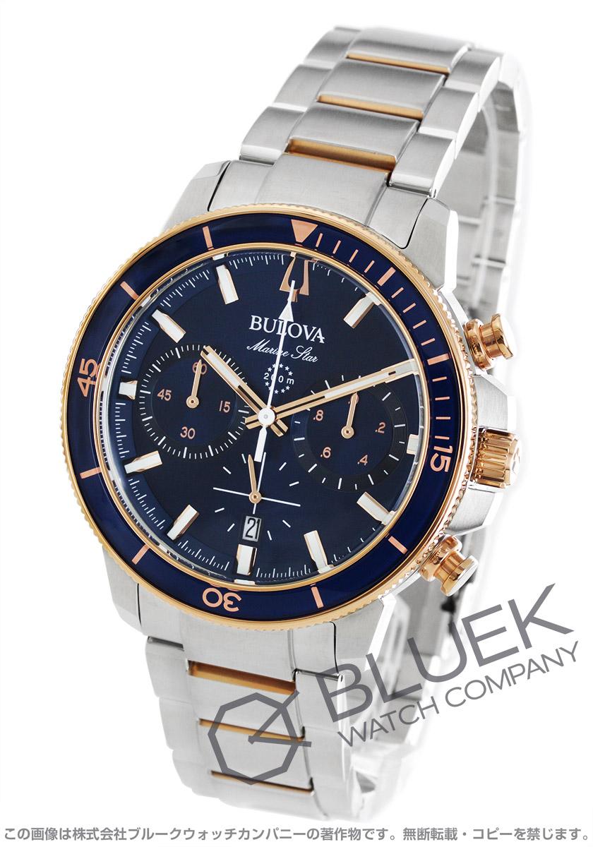 【最大3万円割引クーポン 11/01~】ブローバ マリンスター クロノグラフ 腕時計 メンズ Bulova 98B301