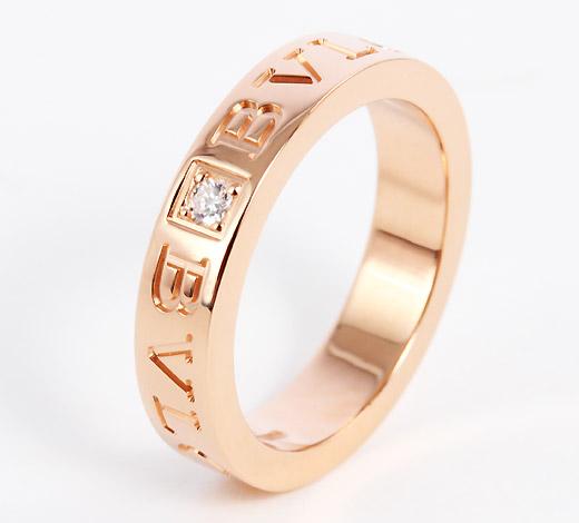 Bulgari BVLGARI diamond double logo ring pink AN854185