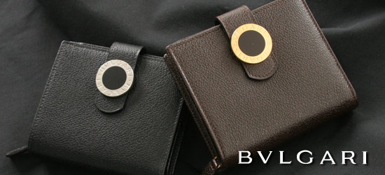Bulgari BVLGARI ビーゼロワン ring pink AN852422
