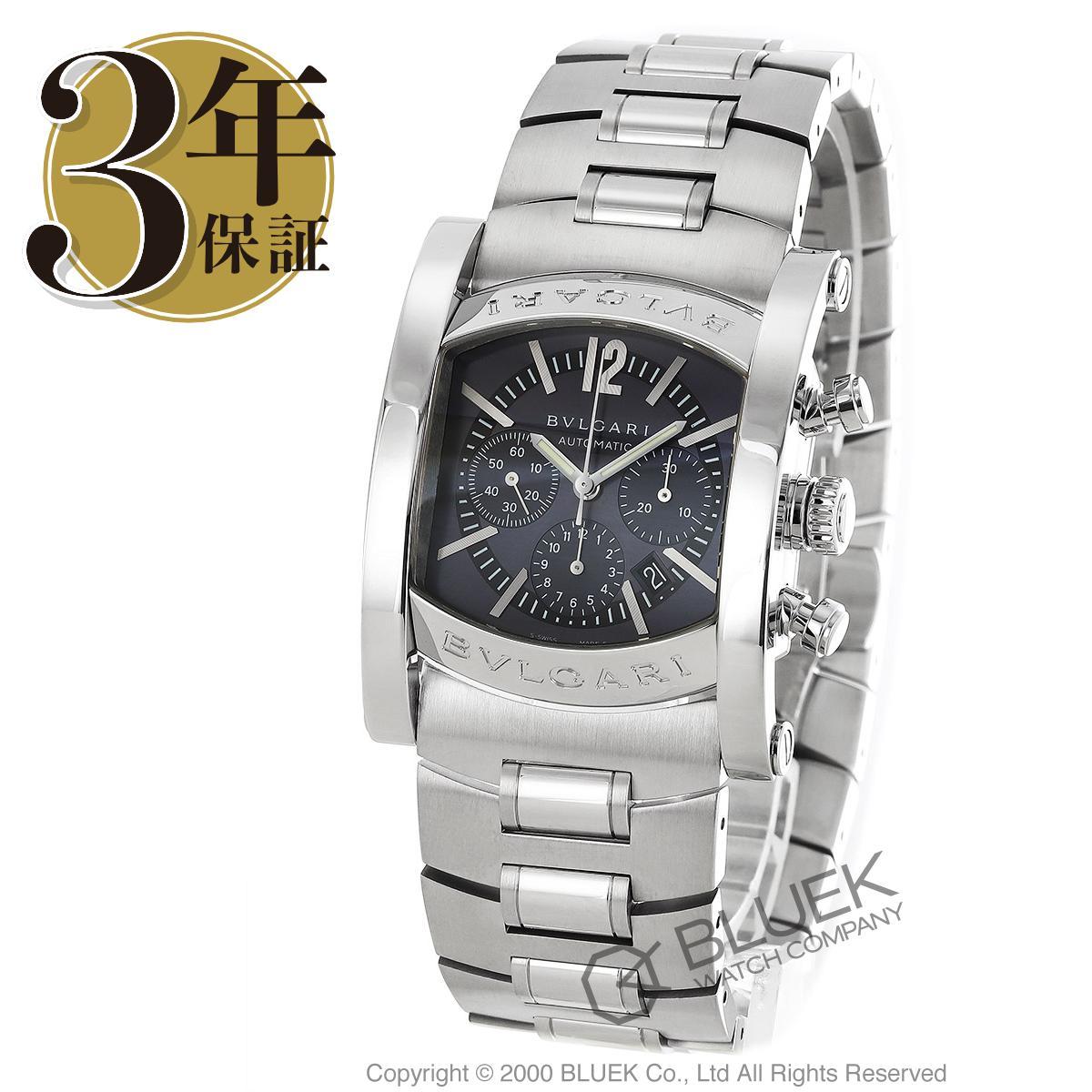 【最大3万円割引クーポン 11/01~】ブルガリ アショーマ クロノグラフ 腕時計 メンズ BVLGARI AA44C14SSDCH_8
