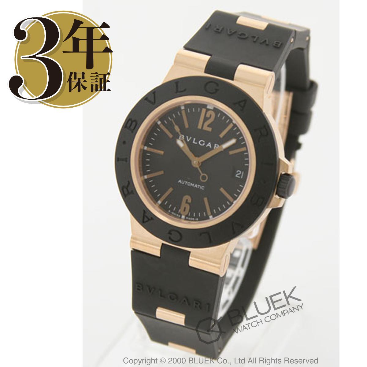 【最大3万円割引クーポン 11/01~】ブルガリ ディアゴノ 腕時計 メンズ BVLGARI AL38GVD_8
