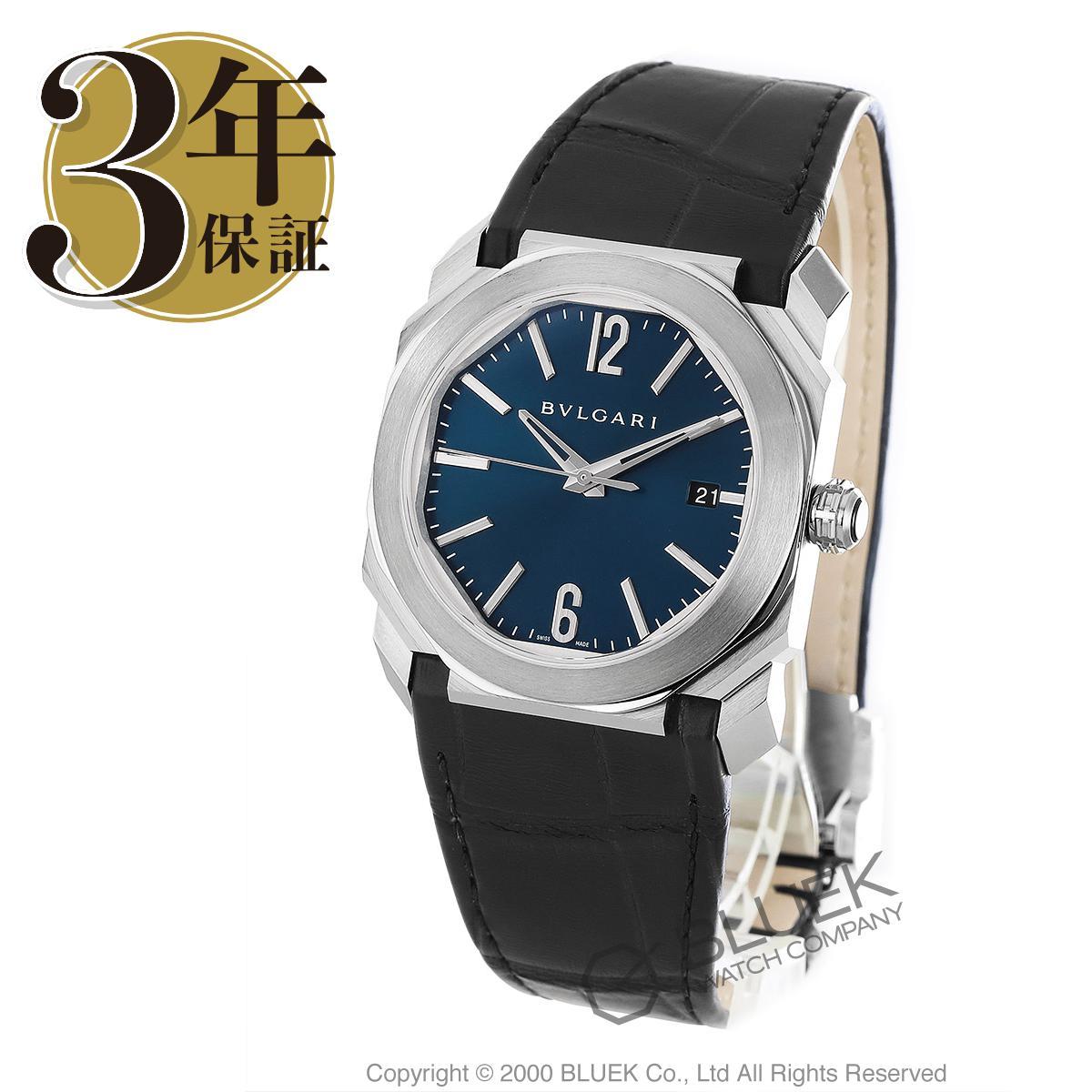 ブルガリ オクト ソロテンポ アリゲーターレザー 腕時計 メンズ BVLGARI BGO38C3SLD_3