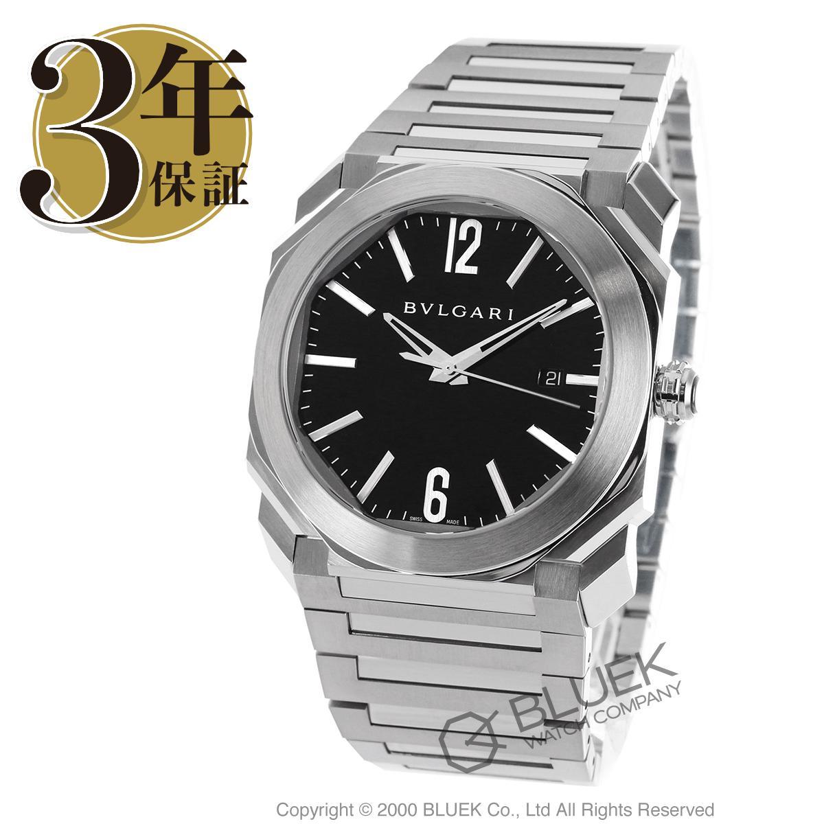 ブルガリ オクト 腕時計 メンズ BVLGARI BGO41BSSD_8, ケロポンズ公式ショップ:26c12b82 --- seeks.jp