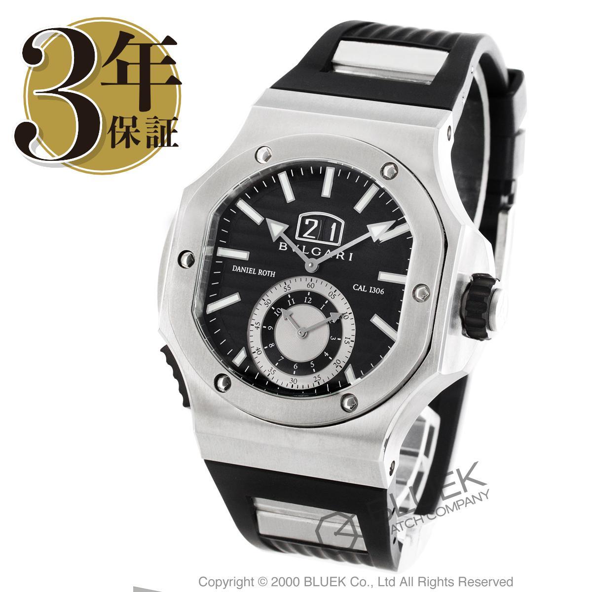 【3万円OFFクーポン対象】ブルガリ ダニエル ロート クロノスプリント 腕時計 メンズ BVLGARI BRE56BSVDCHS_8