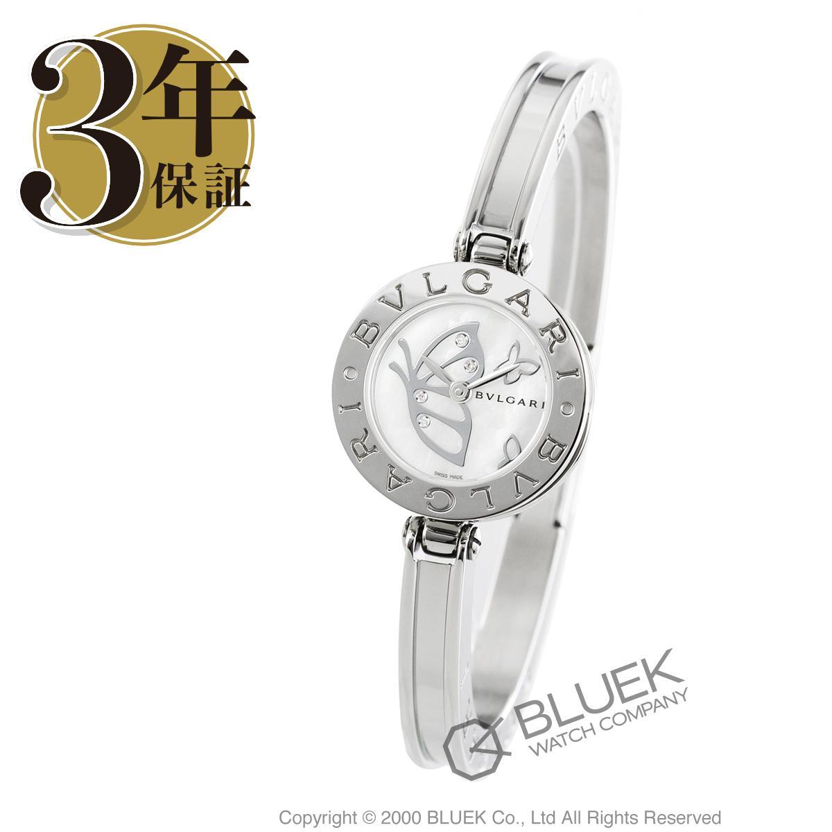 ブルガリ ビーゼロワン ダイヤ 腕時計 レディース BVLGARI BZ22BDSS-S_3