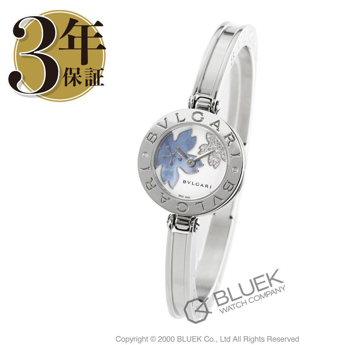 ブルガリ ビーゼロワン ダイヤ 腕時計 レディース BVLGARI BZ22FDSS-M_3
